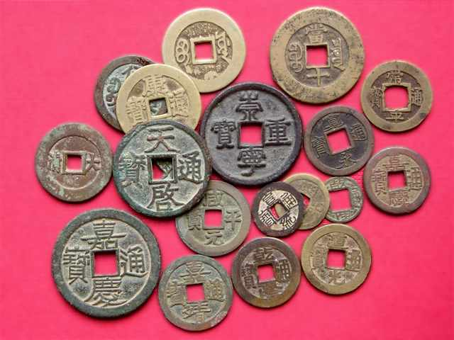 Coin Use in Feng Shui