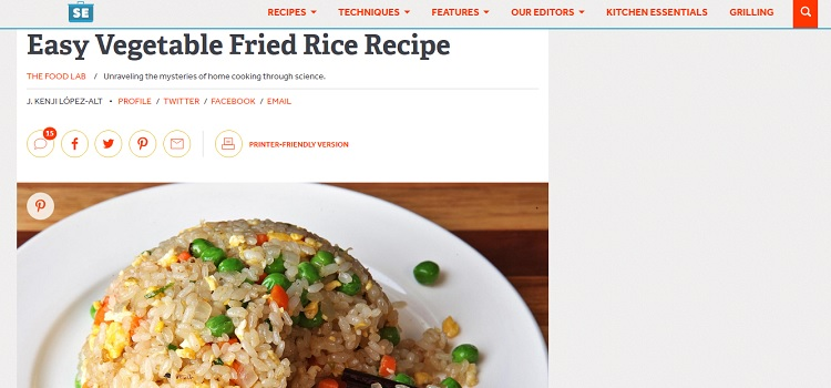 vegetable fried rice screenshot
